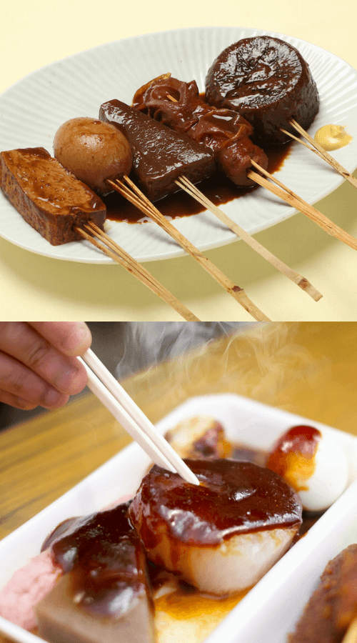 There are two main types of Miso Oden