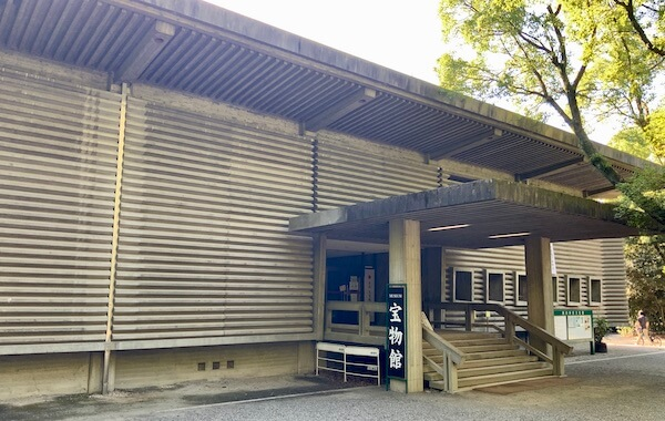 The Atsuta Jingu Museum