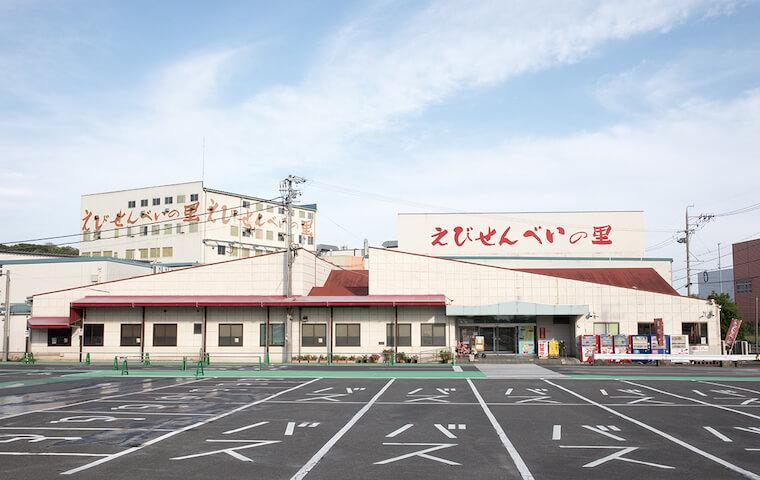 Mihama Main Store