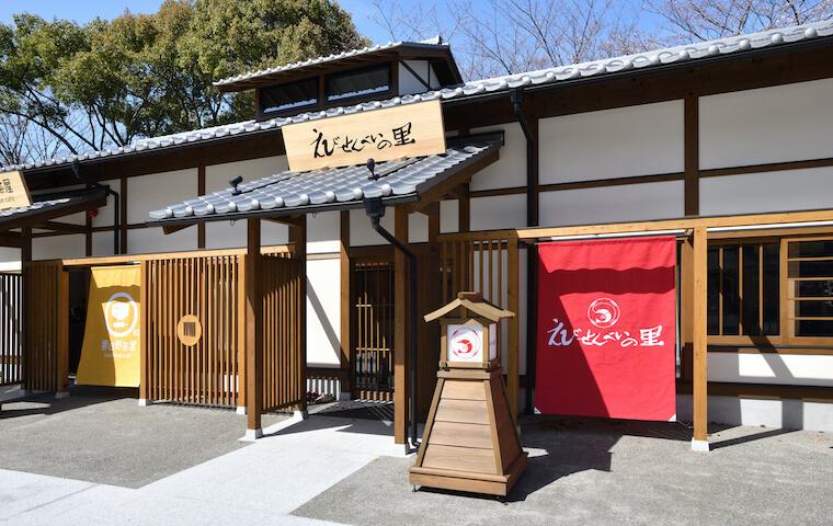 Kinshachi-Yokocho