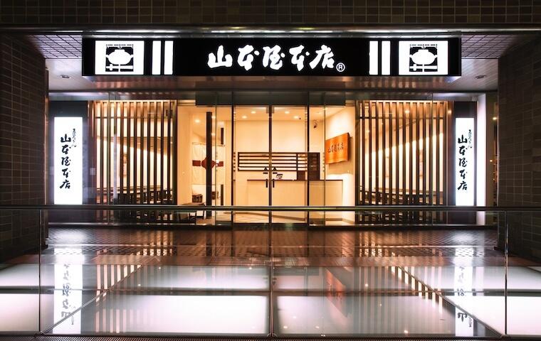Hirokojifushimi-ten