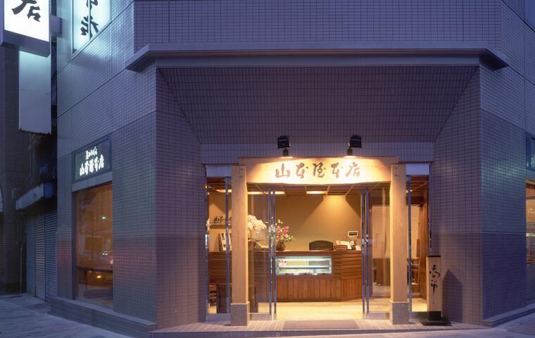 Sakaehonmachidori-ten