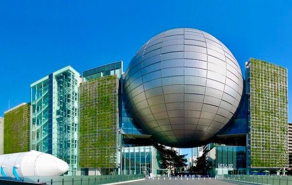 Planetarium (Nagoya City Science Museum)